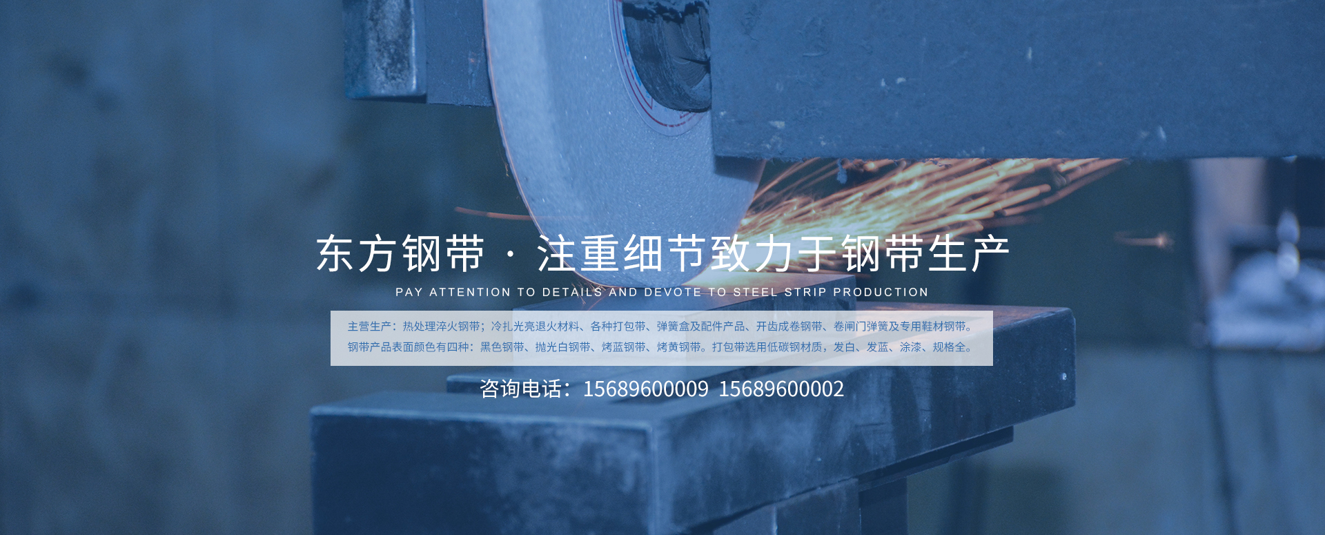 烤蓝钢带厂家,热处理钢带厂家,弹簧钢带厂家,热处理钢带