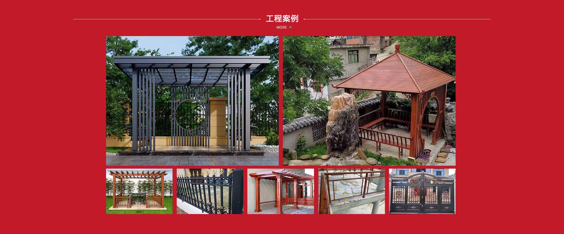临朐县百川金属制品有限公司
