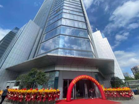 喜訊:福建華國跨境物流福州分公司盛大開業