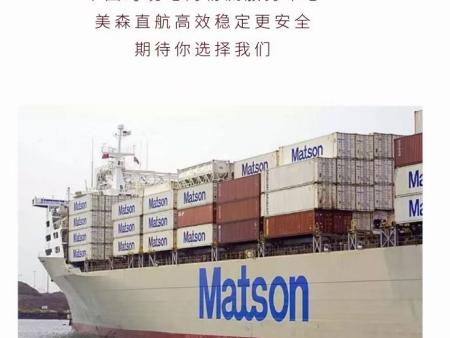 華國跨境FBA物流 重要通知:從2021年10月1日開始,亞馬遜送倉需要實名制